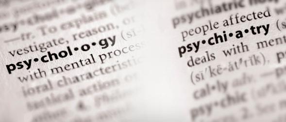 Психология vs Психиатрия и реферството на Нородопсихологията в това състезание на компетенции и (не) знания.